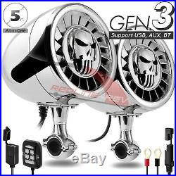 600W Amp Bluetooth Stereo 5 Speakers Audio System Harley Motorcycle Cruiser USB